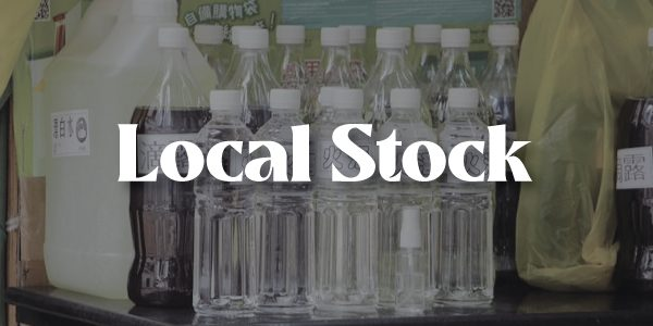 Local Stock